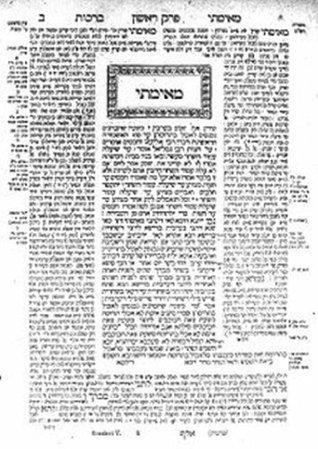 The Talmud ~ Illustrated Joseph Barclay