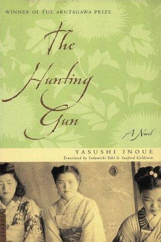 Shi to koi to nami to Yasushi Inoue