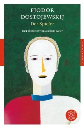 Der Spieler: Roman  by  Fyodor Dostoyevsky