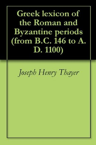 Thayers greek lexicon pdf