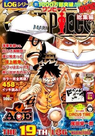 One Piece, The 19th Log: Marineford (One Piece Log Books, #19)  by  Eiichiro Oda