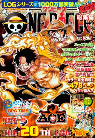 One Piece, The 20th Log: Ace (One Piece Log Books, #20) Eiichiro Oda