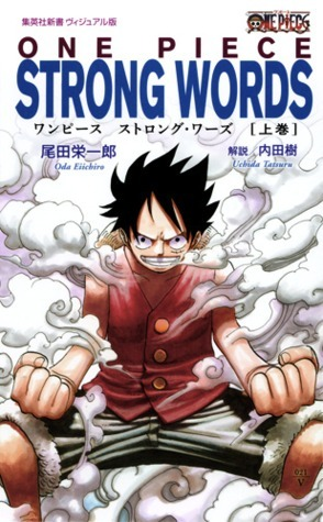 One Piece, Strong Words Book 1 (One Piece Strong Words, #1) Eiichiro Oda