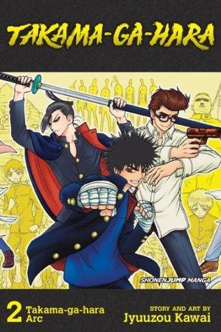 Takama-ga-hara, Vol. 2 Jyuuzou Kawai