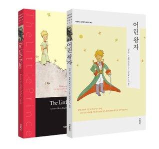 어린 왕자 : 한글판+영문판 (합본, 특가판) - 더클래식 세계문학 컬렉션 - 3: The Little Prince : (Korean + English Special Edition) - The Classic World Literacy Collection - 3  by  Antoine de Saint-Exupéry