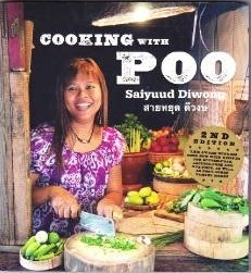 Cooking with Poo  by  Saiyuud Diwong