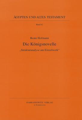 Geschichte Des Bibliothekswesens in Der Ddr  by  Beate Hofmann