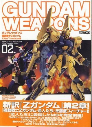 Gundam Weapons - Mobile Suit Z Gundam A New Translation Edition 02 (Hobby Japan Mook) 2006  by  Hobby Japan