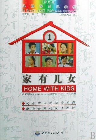Home with Kids (Volume 1 Duotone ) liu li xin .deng fang