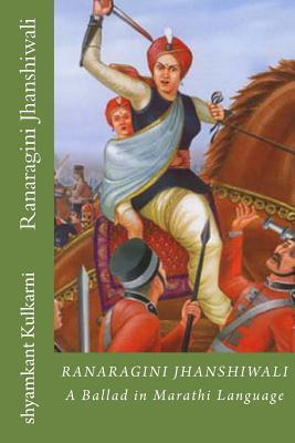 Ranaragini Jhanshiwali: A Ballad in Marathi Language about Queen of Jhanshi  by  Shyamkant Kulkarni