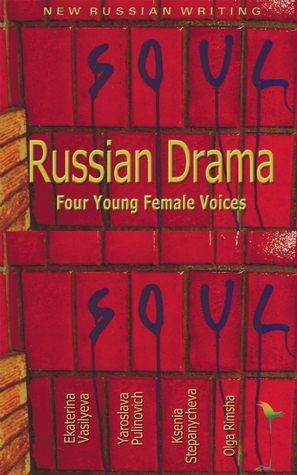 Russian Drama: Four Young Female Voices Yaroslava  Pulinovich