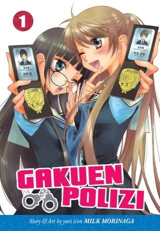 Gakuen Polizi Vol. 1 Milk Morinaga