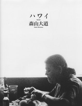 Hawaii Daido Moriyama