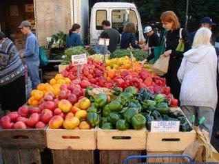 Farmers Market Indoor Facility Start Up Business Plan NEW! Bplanxchange