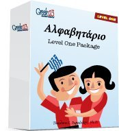 Level One Package (Greek123 Package Series, First Grade Primer)  by  Theodore C. Papaloizos