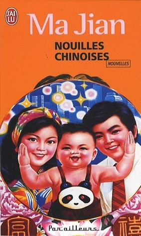 Nouilles chinoises Ma Jian