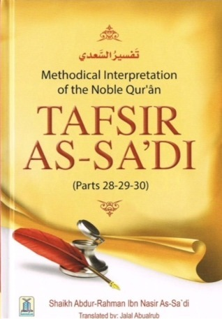 Tafsir as-Sadi  (Parts 28-29-30)  by  عبد الرحمن ناصر السعدي