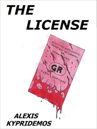 The License  by  Alexis Kypridemos