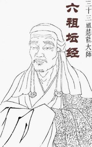Liuzhu Tanjing HuiNent