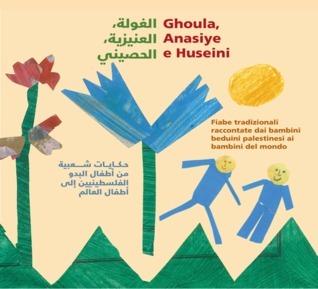 La Ghoula, Anesiya, Hussenei الغولة، العنيزية، الحصيني Denis Assad