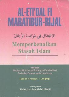 Memperkenalkan Siasah Islam: Jawapan Syeikh al-Hadith Maulana Muhammad Zakaria al-Kandahlawi (r.h.) Terhadap Soalan-Soalan Muridnya Syeikh al-Hadith Maulana Muhannad Zakaria al-Kandahlawi (r.h.)