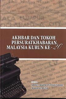 Akhbar Dan Tokoh Persuratkhabaran Malaysia Kurun Ke-20  by  Abdul Rahman Haji Ismail