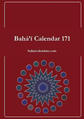 A4 Bahai Calendar 171 En Harald Indgul