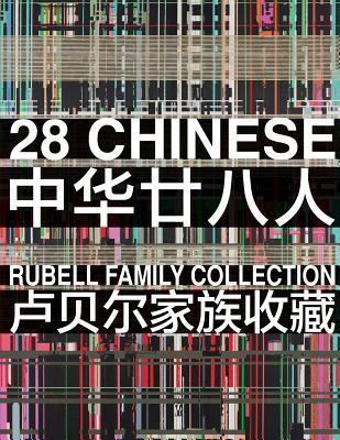 28 Chinese: Rubell Family Collection  by  Juan Roselione-Valadez