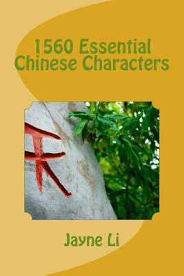 1560 Essential Chinese Characters  by  Jayne Li