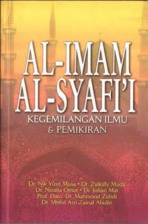 Al-Imam al-Syafie: Kecemerlangan Ilmu Dan Pemikiran  by  Karya Bestari Sdn Bhd