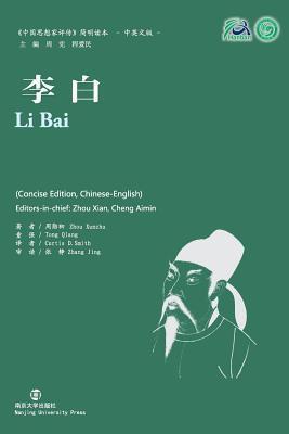 Li Bai  by  Zhou Xunchu