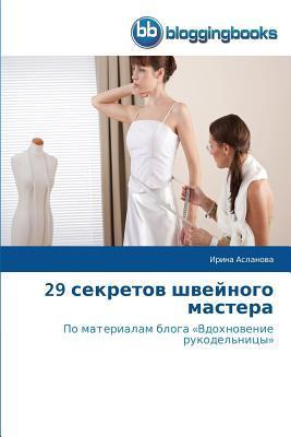 29 Sekretov Shveynogo Mastera Aslanova Irina