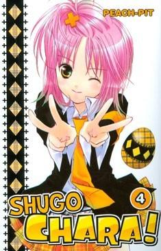 Shugo Chara!, 4 Peach-Pit