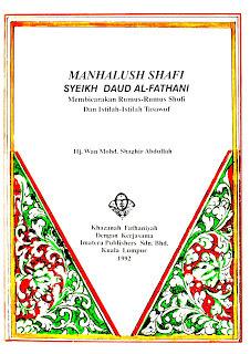 Manhalush Shafi Syeikh Daud al-Fathani: Membicarakan Rumus-Rumus Shufi Dan Istilah-Istilah Tasawuf Syeikh Daud Al-Fathani