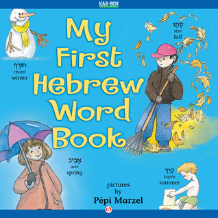 My First Hebrew Word Book  by  Judyth Groner