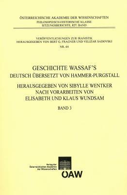 Geschichte Wassafs Band 1  by  Sibylle Wentker
