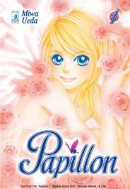 Papillon, vol. 01  by  Miwa Ueda