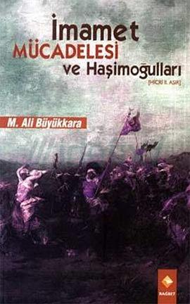 İmamet Mücadelesi ve Haşimoğulları  by  Mehmet Ali Büyükkara