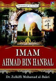 Imam Ahmad bin Hanbal  by  Zulkifli Mohamad Al-Bakri