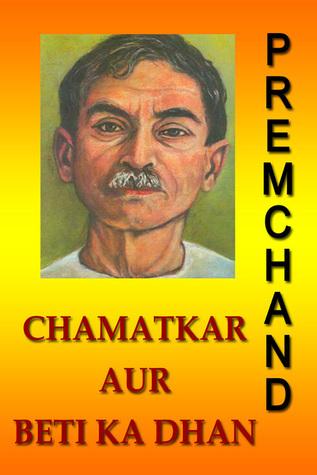 Chamatkar Aur Beti Ka Dhan Munshi Premchand