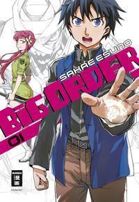 Big Order 1 (Big Order #1)  by  Sakae Esuno