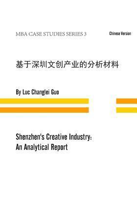 Shenzhens Creative Industry: An Analytical Report  by  Luc Changlei Guo