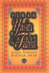 Surah Yasin Dan Tahlil Dengan Romanais Bahasa Arab  by  Perniagaan Jahabersa Sdn Bhd