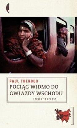 Pociąg widmo do Gwiazdy Wschodu. Szlakiem Wielkiego bazaru kolejowego  by  Paul Theroux