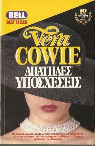 Απατηλές Υποσχέσεις Vera Cowie