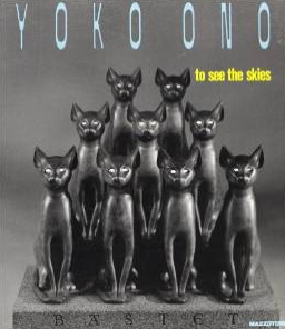 Yoko Ono - To See The Skies  by  Yoko Ono