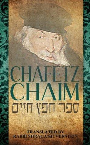 Chafetz Chaim Yisrael Meir Kagan