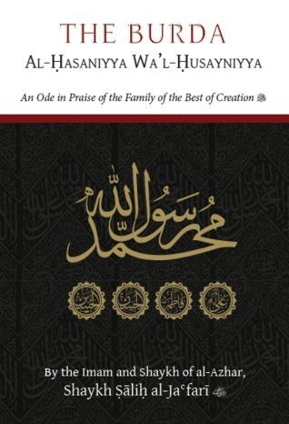 The Burda Al-Hasaniyya Wal-Husayniyya  by  صالح الجعفري