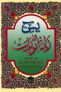 Yasin & Al Mathurat  by  Perniagaan Jahabersa Sdn Bhd