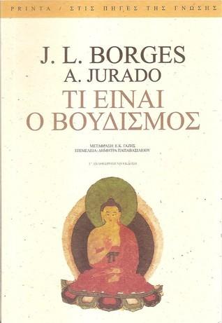 Τι Είναι Ο Βουδισμός Jorge Luis Borges